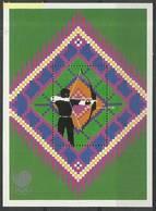 Bhutan 1989 Mi Bl 164 MNH ( ZS8 BHTbl164 ) - Tiro Al Arco