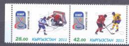 2011. Kyrgyzstan, Ice Hockey World Championship, Slovakia 2011, 2v In Strip, Mint/** - Kyrgyzstan
