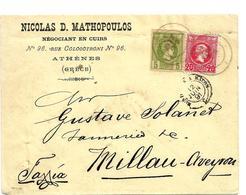 GR-H018 / GRIECHENLAND -  (Mi.Nr. 278aA + 80 A B) 1891 Nach Millau/Frankreich - 1886-1901 Small Hermes Heads