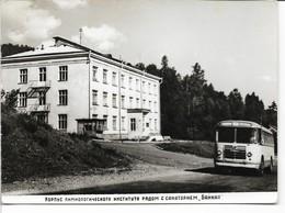 Photo - Hospital Or Sanatorium. Somewhere On The Balkans?. Se Scan.  S-4818 - Foto