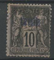 Cavalle (1893) N 3 (o) - Oblitérés