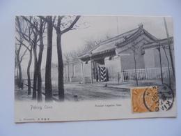 PEKING RUSSIAN LEGTION GATE - Chine