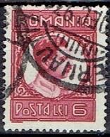 ROMANIA # FROM 1932 STAMPWORLD 389  TK: 14 X 13 1/2 - Usado