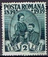 ROMANIA # FROM 1939 STAMPWORLD 580 - Usado