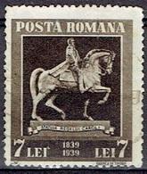 ROMANIA # FROM 1939 STAMPWORLD 584 - Usado