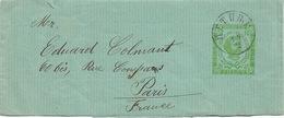 Bande De Journal Entier 1892 Pour Paris Rue Compans - Montenegro