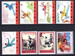 CHINA, 1975 MICHEL-Nr. 1232-1251, Postfrisch** - 1949 - ... République Populaire