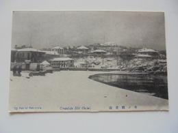 CONSULATE HILL CHEFOO - Chine