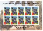 Guinée Guinea 1999 Mi. 2464 NON DENTELE IMPERF Kleinbogen 150 Ans Premier Timbre Français Joint Issue Emission Commune - Guinea (1958-...)