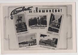 0127 Moldova Kishinev Souvenir Multi-view Lake Stadium Monuments To Pushkin And Kotovsky 1956 - Moldavie