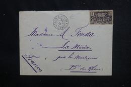 CONGO - Enveloppe De Mindouli Pour La France En 1935 , Affranchissement Plaisant - L 52664 - Briefe U. Dokumente