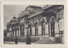 0128 Moldova Kishinev Art Museum 1955 - Moldavie
