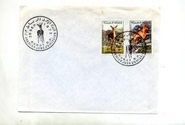 Lettre Fdc 1972 Faune - Marocco (1956-...)