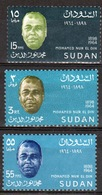 Sudan 1968 Set Of Stamps To Celebrate Nur El Din. - Sudan (1954-...)