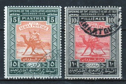 Sudan 1948 Set Of Stamps To Celebrate Opening Of Legislative Assembly. - Sudan (...-1951)