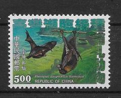 Thème Animaux - Chauve-souris - Chine - Neuf ** Sans Charnière - TB - Bats