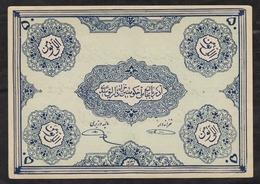 Iranian Azerbaijan :: 50 Tomans AH1324 (1946) - Aserbaidschan