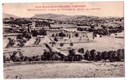 6691 - Mandamados ( Grêce ) - L'Eglise De L'Archange Saint-Michel ( Vue Extérieure ) - - Grecia
