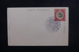 JAPON - Oblitération Commémorative Sur Carte Postale - L 52712 - Briefe U. Dokumente