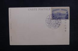 JAPON - Oblitération Commémorative Sur Carte Postale - L 52713 - Briefe U. Dokumente