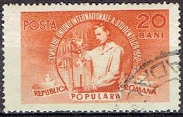 ROMANIA # FROM 1952 STAMPWORLD 1409 - 1948-.... Repubbliche