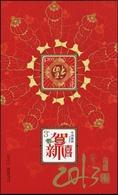 2012, China VR, Block 186, ** (1994303217) - 1949 - ... Repubblica Popolare