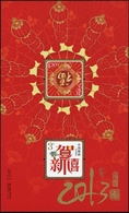 2012, China VR, Block 186, ** (1994303217) - 1949 - ... Volksrepublik