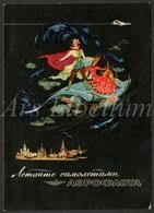 Large Postcard / CPA / Aeroflot / Russian Airlines / Аэрофлот / Российские авиалинии / 2 Scans / Unused / 1960s - Aviation