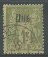 Chine (1894) N 14 (o) - Gebruikt