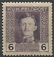 AUTRICHE-HONGRIE  N° 53 NEUF Sans Gomme - Unused Stamps