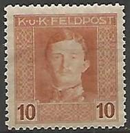 AUTRICHE-HONGRIE  N° 54 NEUF Sans Gomme - Unused Stamps