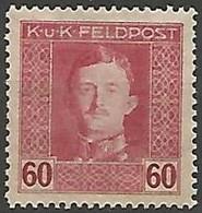 AUTRICHE-HONGRIE  N° 62 NEUF Sans Gomme - Unused Stamps