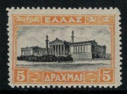 Grèce // Timbres 1924-1944 Neufs ** MNH No. Y&T 358 Académie D'Athènes - Greece