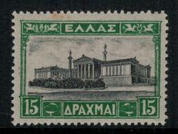Grèce // Timbres 1924-1944 Neufs ** MNH No. Y&T 360 Académie D'Athènes - Greece