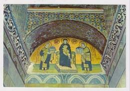TURKEY  - AK 373216 Istanbul - The Mosaic Of Interior Entrance - Turquie