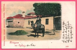 Litho - Serbie - Belgrade - Beograd - Belgrado - Срõuје - Paysan à Dos D'Ane - Animée - 1900 - Colorisée - Serbia