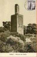 """Maroc , FDC 1955 ,carte Maximum; TP N°352 """" Minaret De Chella , Rabat """"Morocco;Marruecos - Maroc (1891-1956)"""