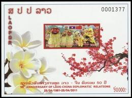 2011, Laos, Block 230, ** - Laos