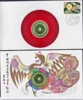 """CHINA 1979, 2 Souvenir Cards """"Z.1"""", With Small Disk, Not In Michel Catalogue, With 8F """"camellia"""" - Other"""