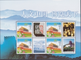 """CHINA 2006, """"Stamp Expo Beijing"""", Special Use Commemoration Sheet, Mnh - 1949 - ... Volksrepubliek"""