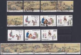 """TAIWAN 1975, """"New Year Festival"""", Serie Mnh (strip 5) + Cancelled - 1945-... République De Chine"""