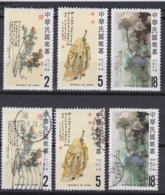 """TAIWAN 1982, """"Lohan"""", Serie Unmounted Mint + Cancelled - 1945-... République De Chine"""