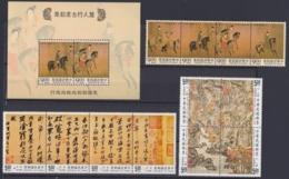 "TAIWAN 1995, ""Beauties, Calligraphy, Paintings Wang Meng"", 2 Strips, 1 4-block, 2 Souv. Sheet Mnh - Blokken & Velletjes"