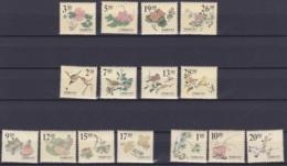 """TAIWAN 1995-1996, """"Chinese Engravings"""", 4 Series (black Numerals) Mnh - 1945-... République De Chine"""