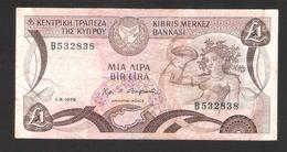 Zypern - Cyprus - Chypre - 1 Pounds - 1.6.1979 - Used Condition - Zypern