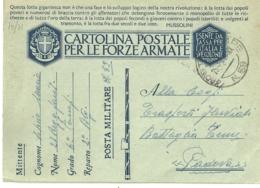 1941 (25-7) Regno D'Italia C.F.(C.C.13/21) Da P.M.59 (Slovenia P.2) Per Battaglia Terme (Pd), Indicazione Di Provenienza - 1939-45