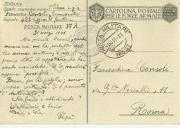 1941 (1-4) Regno D'Italia C.F.Cartine Geografiche-Gibilterra (C.C.118/3 P.4) Da P.M.37 (Conflitto Italo-greco P.5) Per R - 1939-45