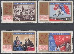 Mongolia 1971 - The 50th Anniversary Of The Mongolian Revolutionary Party, Marx, Lenin - Mi 627-630 ** MNH - Mongolie