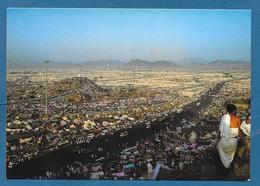SAUDI ARABIA THE MOUNTH OF MERCY IN ARAFAT - Arabia Saudita