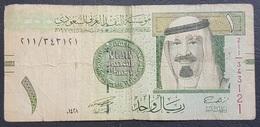 OA - Saudi Arabia 1 Riyal Banknote 1428 Hijri #343121/211 - Saudi Arabia